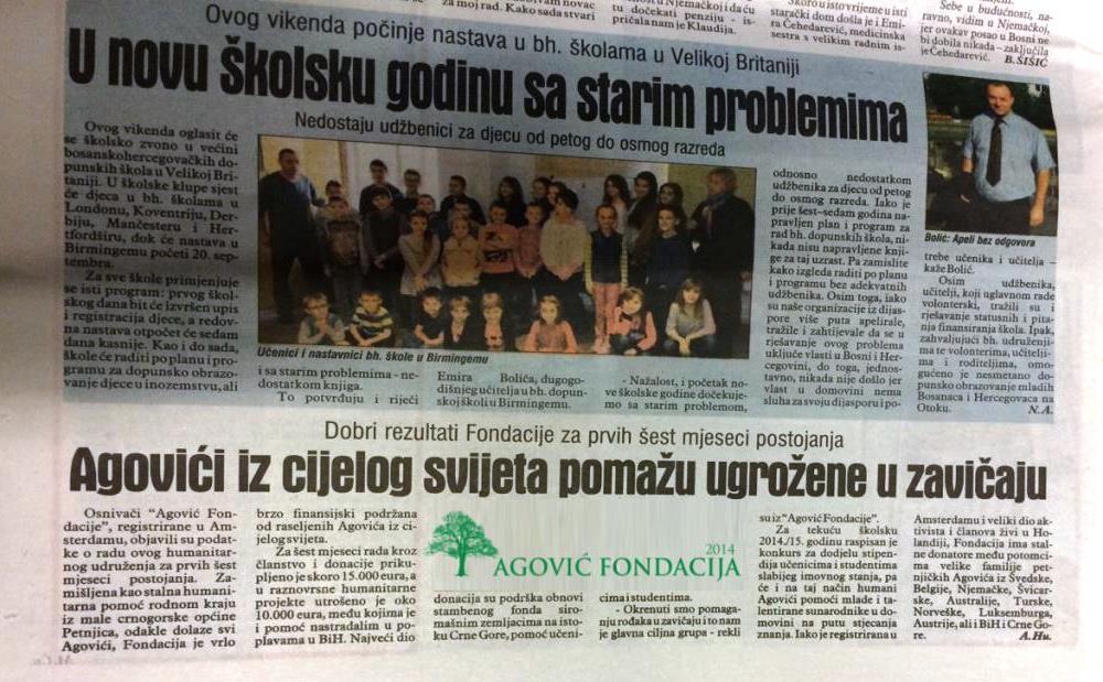 Avaz o uspjehu Agović Fondacije